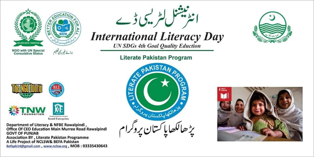 Celebrating Literacy Day with focus on SDG4