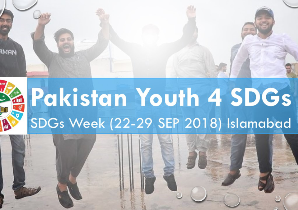 Pakistan Youth 4 SDGs