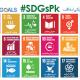 Speaking SDGs in Urdu