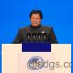 PM Imran khan On Climate Change.