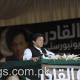 PM Khan Launches Al-Qadir University in Sohawa.